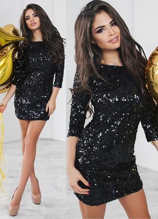 Маленькое чёрное платье (все размеры и расцветки)