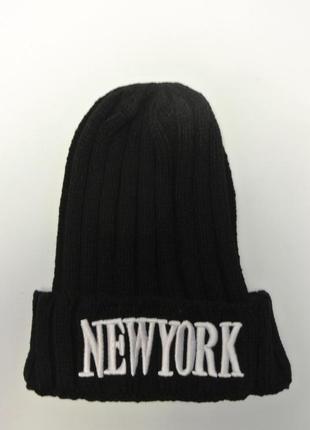 Вязаная шапка с надписью new york арт.139