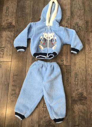 Махровый тёплый костюм на малыша 2 года 92 см