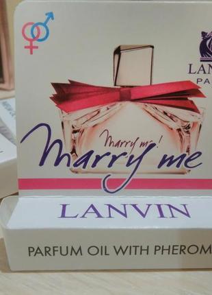 Духи с феромонами 5мл, парфюм пробник