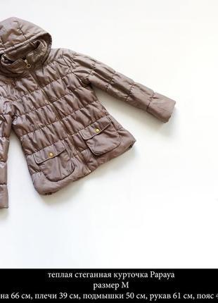 Теплая стеганная куртка с длинным рукавом зимняя papaya
