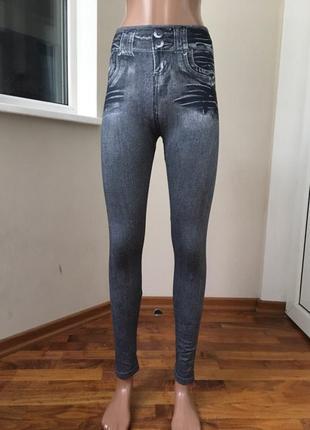 Тёплае лосины с принтом под джинс