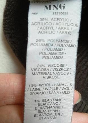 Шерстяной свитерок mango5 фото