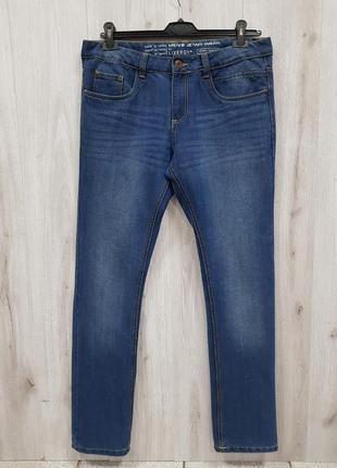 Синие джинси зауженые джинсы 36размер