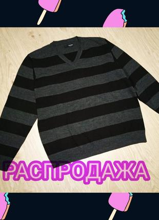 Пуловер / кофта / свитер / next