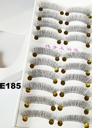 Е185 10 пар накладных ресниц на нитке, удлинение к краю