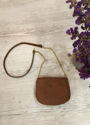 Стильная маленькая сумка 💼 с цепочкой длинной ручкой