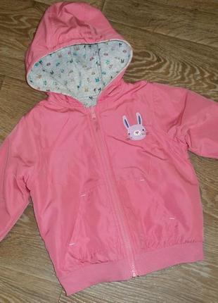 Курточка розовая для девочки 3-4года