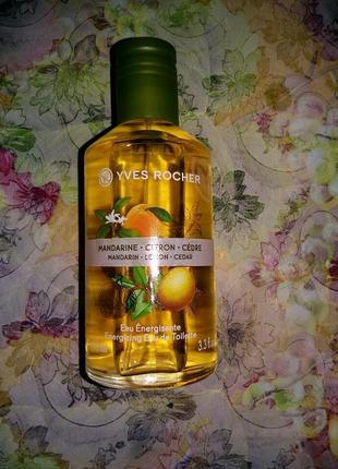 Туалетная вода мандарин лимон кедр