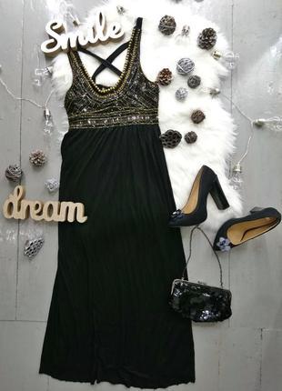 Изысканное макси платье №520