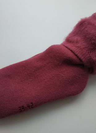 Термо носки р.39-42 германия