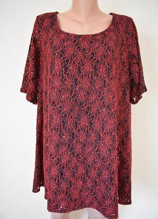 Кружевная блуза большого размера