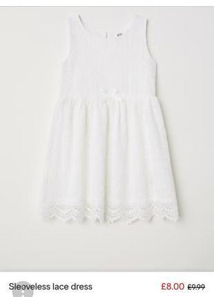 Нарядное белое платье h&m на 2-4 года