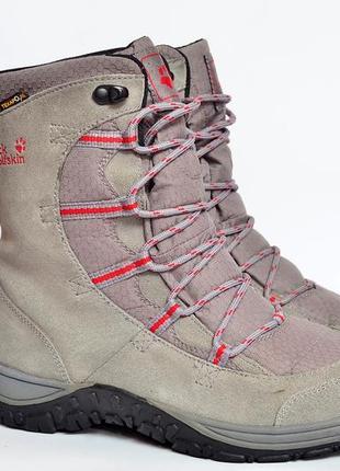 Jack wolfskin 38 размер сапоги ботинки зима мех