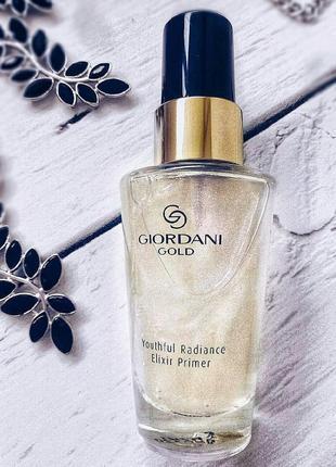 Антивозрастной основы-эликсира под макияж giordani gold