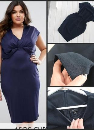 Nwxt.элегантное синее платье.