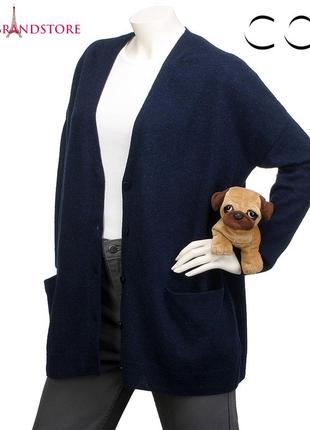 Вязаный длинный кардиган cos женская шерстяная кофта на пуговицах свитер оверсайз шерсть