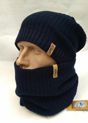Зимний комплект арех шапка   хомут