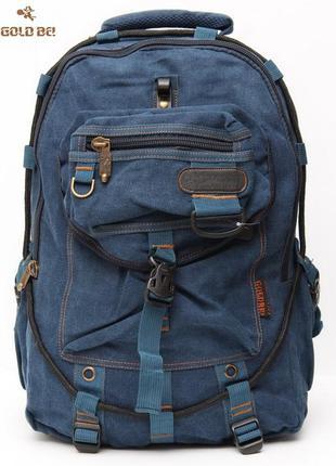 Рюкзак мощный универсальный gold be джинсовый (оригинал), среднего размера, распродажа
