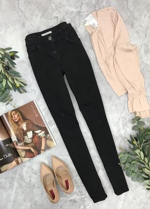 Актуальные джинсы для базового гардероба  pn1849056 george