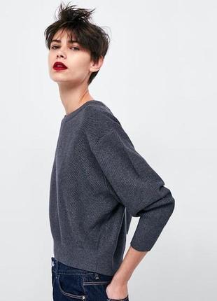 Теплый, мягкий свитер zara