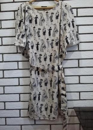 Нарядное платье баллон кимоно летучая мышь
