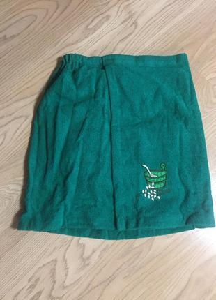 Махровая мужская юбка для сауны, 46-52