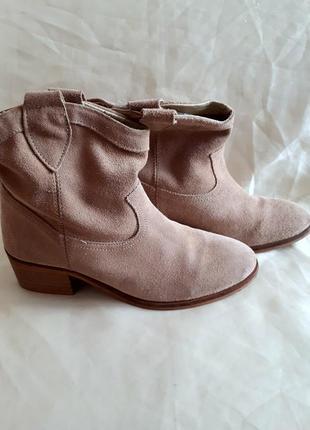 Кожаные ботинки / полусапожки из кожи /2я пара в подарок