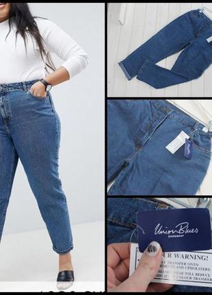 Union blue jeans.шикарные джинсы.олдскул.высокая посадка.