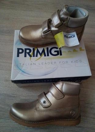 Зимние ботинки натур.кожа золото primigi 23cм
