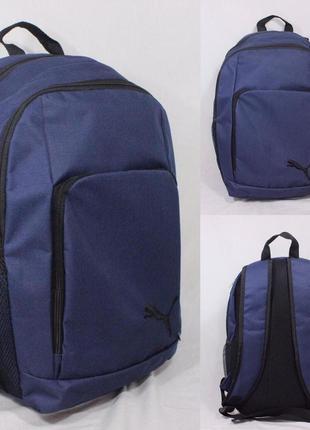 Рюкзак ю4946