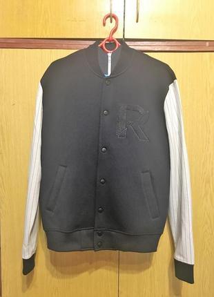 Супер бомбер,толстовка,куртка reserved