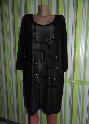 Нарядное платье сеточка+пайетки+вискоза - colebrooke eu 44 uk 16  -сток!!!