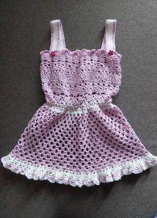 Новое вязаное крючком ажурное платье, сарафан на 2-3 года
