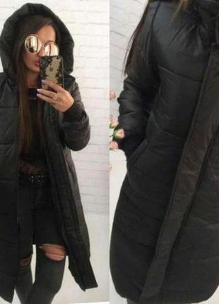 Пуховик плащ пальто одеяло зимняя куртка