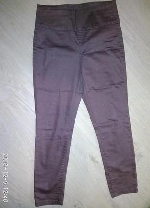 Супер удобные штаны(молния сзади)