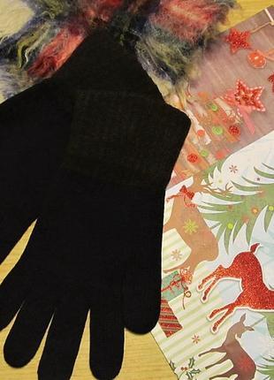Перчатки мужские трикотажные из шерсти ангоры