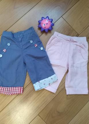 Набор штанишек, брюки 2 пары брючек на 3-6 мес mamas & papas