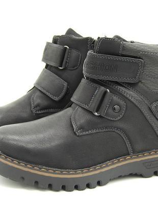Ботинки для мальчика 32, 33, 34, 35 размеры, зима
