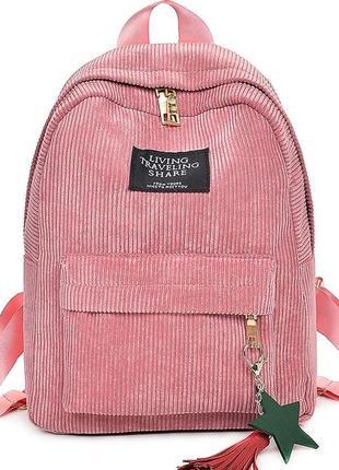 Рюкзак розовый вельветовый однотонный велюровый living traveling share с кисточкой