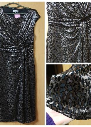 Бархатное платье per una