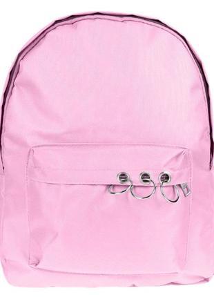 Рюкзак розовый однотонный с тремя кольцами унисекс вместительный