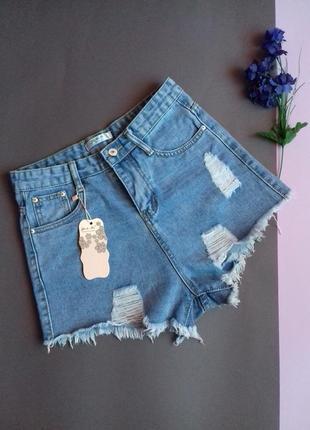 Короткие рваные голубые шорты с потертостями высокая талия от you&me