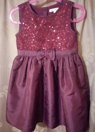 Праздничное нарядное вечернее платье bluezoo2