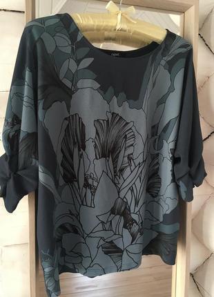 Топ блуза next
