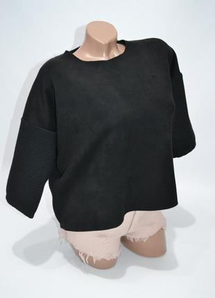 Стильный укороченный свитер по замш оверсайз.