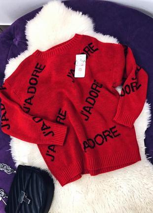 Стильный свитер j'ador в наличии три цвета италия