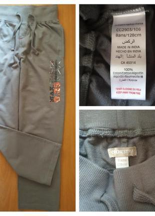 Котонові (100%) спортивні штани (двонитка) на 8-9 років, бренду orchestra, іспанія