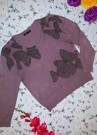 Акция 1+1=3 очень нежный красивый свитер с бабочками, размер 50 - 52