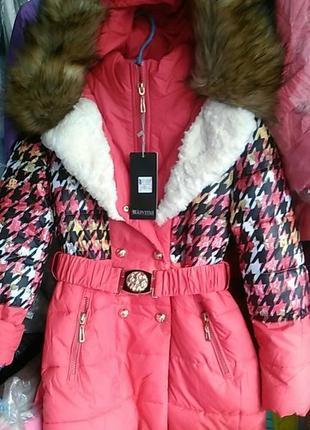 Очень теплое пальто!